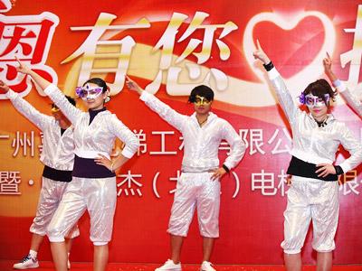 嘉立電梯-周年慶員工舞蹈節目
